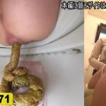 腸内洗浄クリニック ~うんちと向き合った女たち~